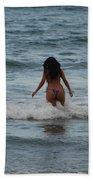Brazilian Beauty Beach Towel