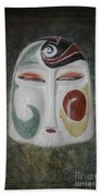 Chinese Porcelain Mask Grunge Beach Towel