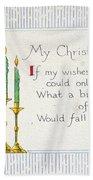 Christmas Postcard Beach Towel