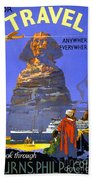 Egypt Vintage Travel Poster Restored Beach Towel