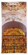 Entrance Of The Syracuse Baroque Cathedral In Sicily - Italy Beach Towel