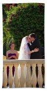 Etzel Mcdougal Wedding Beach Towel