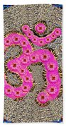 Gift Of Om From Ancient Indian Culture Fineart Graphics By Navinjoshi At Fineartamerica.com Popular  Beach Towel