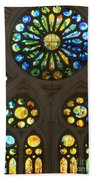 Graphic Art From Photo Library Of Photographic Collection Of Christian Churches Temples Of Place Of  Beach Towel