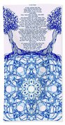 Hebrew Prayer- Toda- Thanks To The Lord Beach Towel