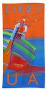 Hot Boat Beach Towel