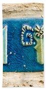 Jaffa, Zodiac Street Sign  Beach Towel