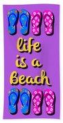 Life Is A Beach Beach Sheet