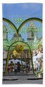 Pelourinho - The Historic Center Of Salvador Beach Towel