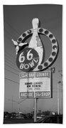 Route 66 Bowl Beach Towel