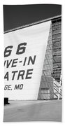 Route 66 - Drive-in Theatre Beach Towel