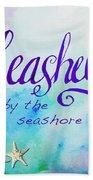 Seashells By Jan Marvin Beach Towel