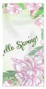 Spring  Background With White And Pink Peony Beach Towel