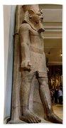 The Egyptian Museum Of Antiquities - Cairo Egypt Beach Towel