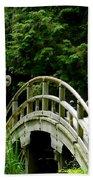 Virginia Bridges -japanese Garden Beach Towel