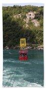 Whirlpool Aero Car Beach Towel