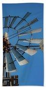 2017_08_midland Tx_windmill 7 Beach Sheet