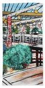 201804 Bonsai And Penjing Museum Washington Beach Towel