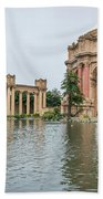 2464- Palace Of Fine Arts Beach Towel