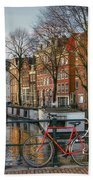 274 Amsterdam Beach Towel