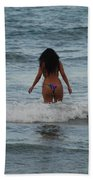 Brazilian Beauty Beach Towel
