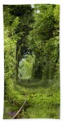 Famous Tunnel Of Love Location Beach Towel