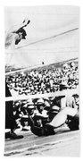 Jack Dempsey (1895-1983) Beach Towel