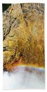 Lower Falls Rainbow Beach Towel