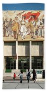 National Historical Museum Landmark And Mosaic Mural In Tirana A Beach Towel