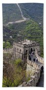 The Mutianyu Section Of The Great Wall Of China, Mutianyu Valley Beach Towel