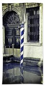 Venezia Beach Towel by Joana Kruse