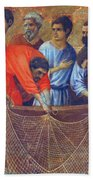 Appearance Of Christ To The Apostles Fragment 1311  Beach Towel