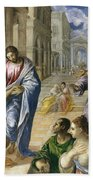 Christ Healing The Blind Beach Towel