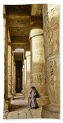 Colonnade In An Egyptian Temple Beach Towel