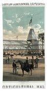 New Orleans, Fair, 1884.  Beach Towel