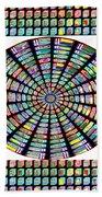 Novino Sale Fineart Chakra Mandala Round Circle Inspirational Healing Art At Fineartamerica.com By N Beach Towel