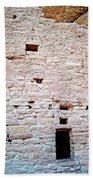 Spruce Tree House - Mesa Verde National Park Beach Towel