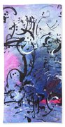 Abstract Expressionsim Art Beach Towel