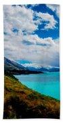 Landscape Wall Art Beach Towel