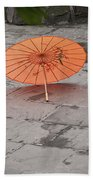 4440- Umbrella Beach Towel