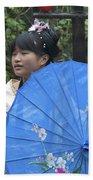 4479- Girl With Umbrella Beach Towel