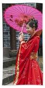 4503- Girl With Umbrella Beach Towel