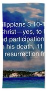 Bible Verse  Beach Towel
