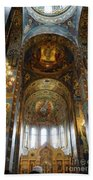 Church Of The Savior On Spilled Blood  Beach Towel