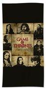 Game Of Thrones. House Stark. Beach Towel
