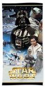 Star Wars Episode V - The Empire Strikes Back 1980 Beach Sheet