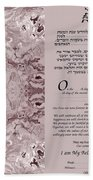 Interfaith Or Reformed Ketubah To Fill Beach Sheet