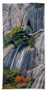 5786- Yellow Mountains  Beach Towel