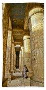 Colonnade In An Egyptian Temple Beach Sheet