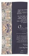 Interfaith Or Reformed Ketubah To Fill Beach Towel